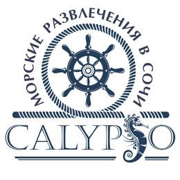 Аренда Яхт Сочи Calypso